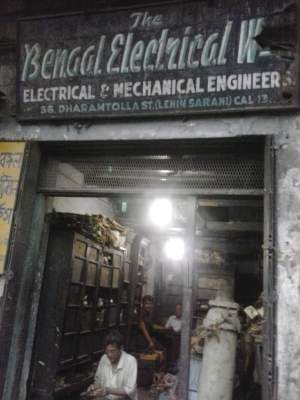 Bengal Electrical Works