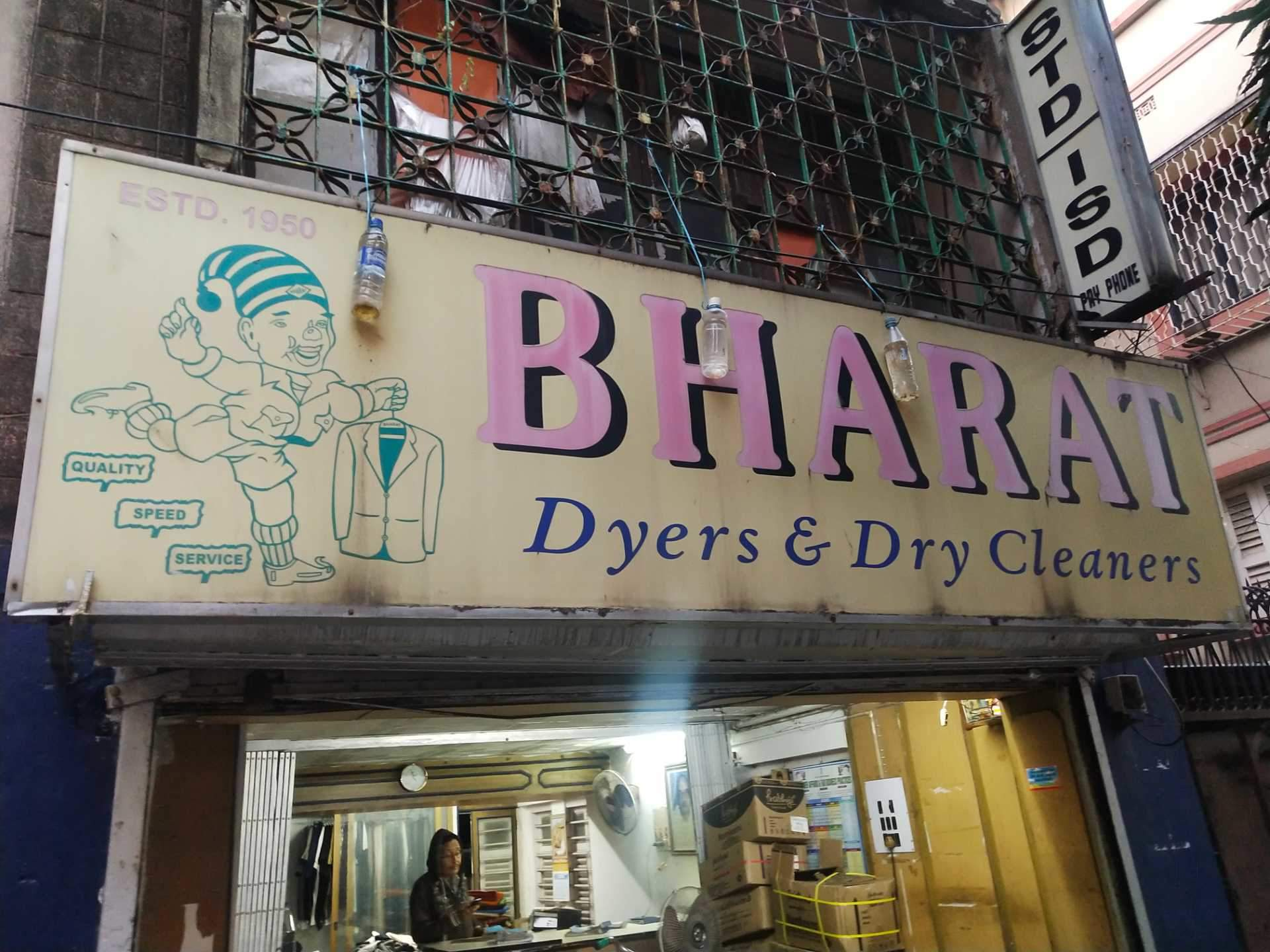 Bharat Dyers & Dry Cleaners
