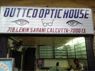 Duttco Optic House