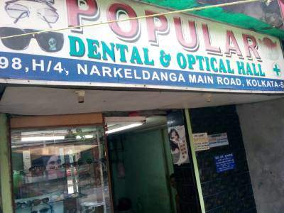 Popular Dental & Optical Hall