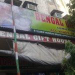 Bengal Gift House