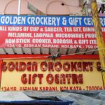 Golden Crockery & Gift Centre