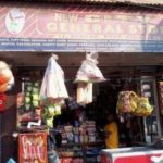 New City General Stores