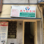 Ayush Diagnostic Centre And Polyclinic