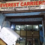 Everest Carriers