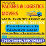Pradhan Packers & Movers & Logistics