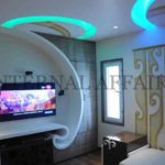 Internal Affair Interior Pvt Ltd