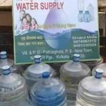 The King Water Supply